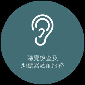 ECC_service_icon-02