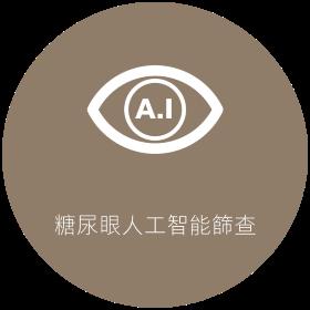ECC_service_icon-05