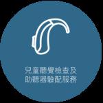 ECC_service_icon-06