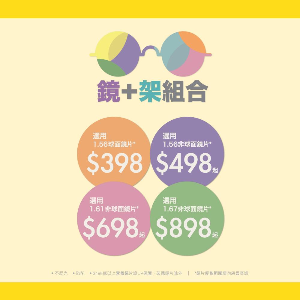 2019_88choice_website