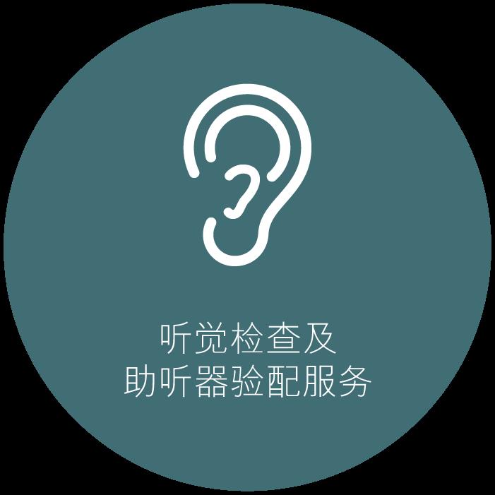 ECC_service_icon_sim-02