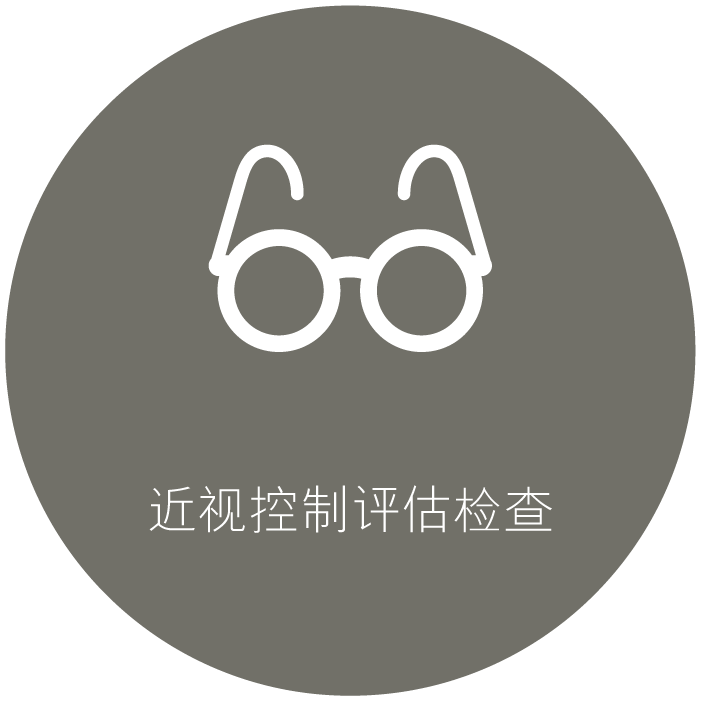 ECC_service_icon_sim-08