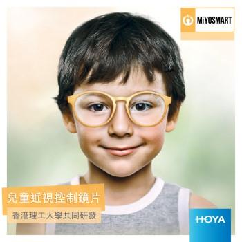 MyoSmart_website_1000x1000px-01 (Custom)