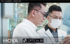 【Progressive Lens Centre】Caring for the vision needs of your parents