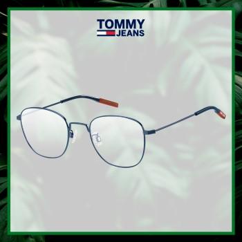 Tommy_1000x1000 (Custom)