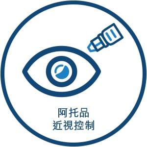 Oghthalmology_menu-Icon-5