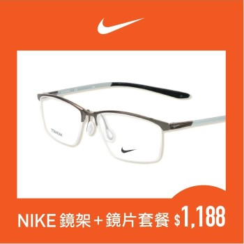 nike_visual-01_2_1 (Custom)