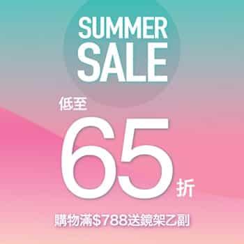 Summer Sale 35% off