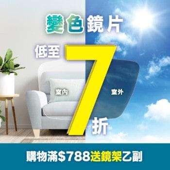 2021_Transition_promotion_website_500x500 (Custom)-min