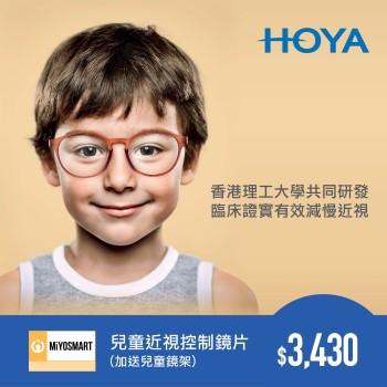 HOYA MiYOSMART
