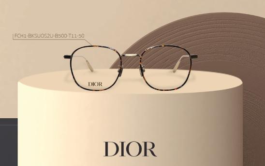 【眼鏡新品】Dior 優雅時尚