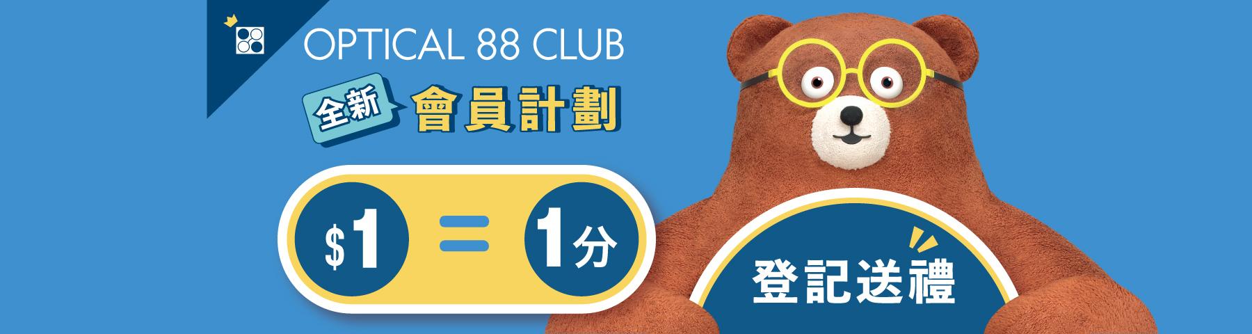 88 Club