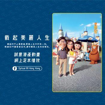 88bear_animation_website