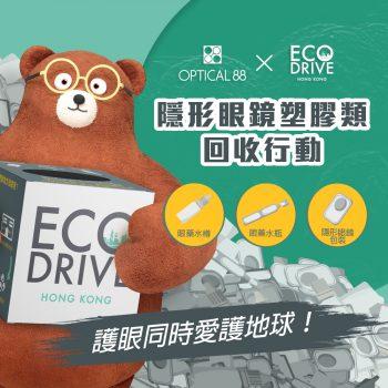 EcoDrive_1000x1000