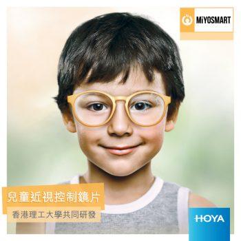 MyoSmart_website_1000x1000px-01